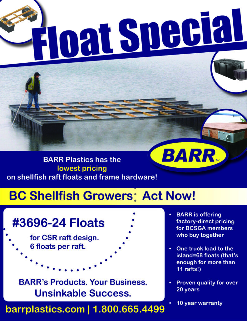 Float Special for BCSGA Members